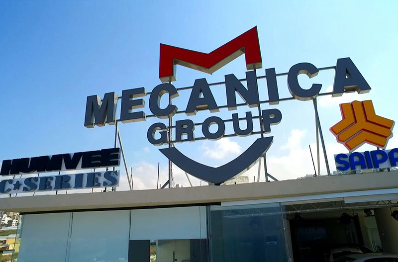 Mecanica Group SAL,Frem oil Lebanon, car oil Lebanon, Diesel Engine Oil Lebanon